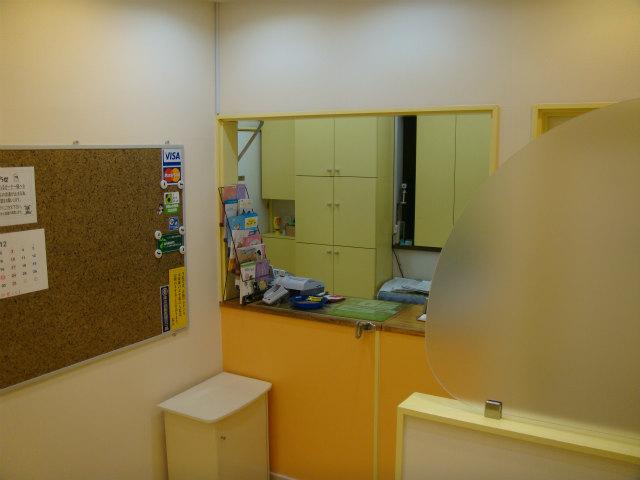 栗本動物病院photo